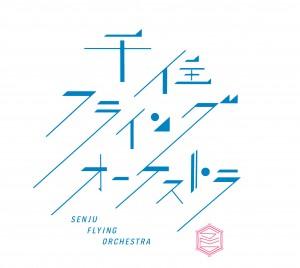 SFO_Logo_web