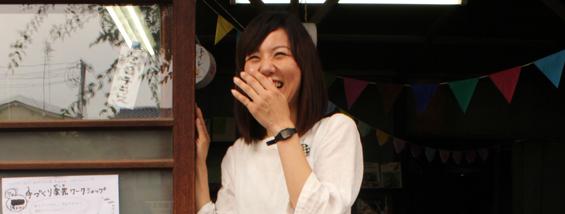 adachi のコピー