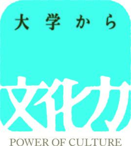 BKR_daigaku_1_0122