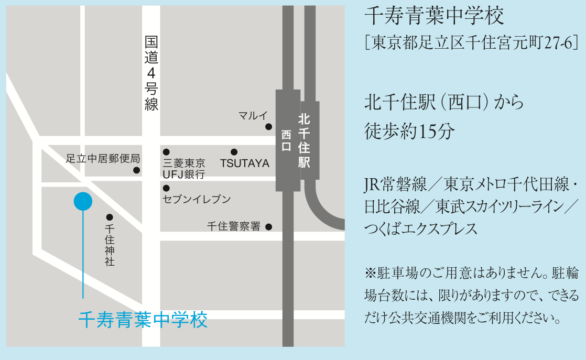 aoba-junior-high-school-map