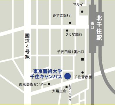 東京藝大map