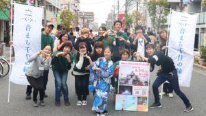 かりん祭集合写真(3)