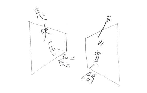 ロゴ2のコピー